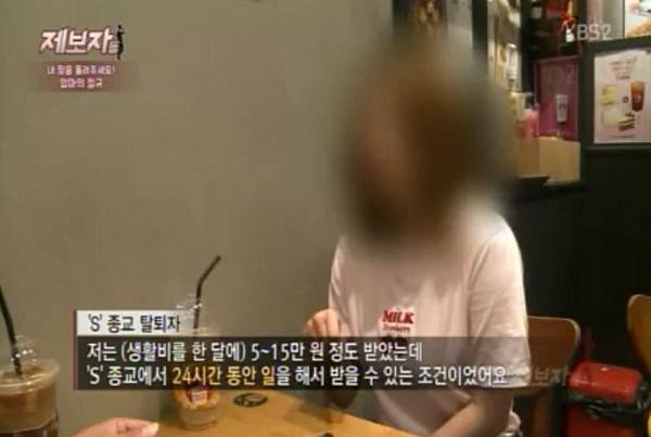 """KBS <제보자들>, """"내 딸을 돌려주세요! 엄마의 절규"""" 방영"""