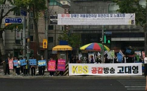KBS <생방송 아침이 좋다>, 은혜로교회 피해자 문제 보도