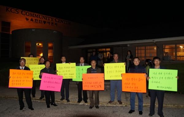 뉴욕교협, 박옥수 세미나 집회 장소 제공한 KCS에 항의