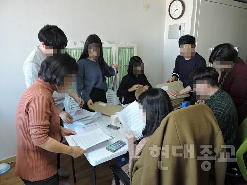 전피연 대입 수험생 및 신입생 이단예방활동 진행
