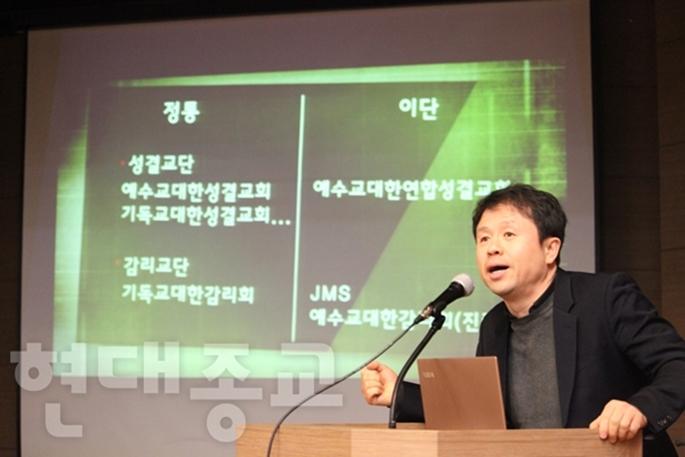 서울신대 이단 대처, '순풍(順風)'