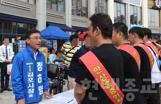정하영 김포시장 후보, 하나님의교회 건축허가 건 철저한 진상규명 약속
