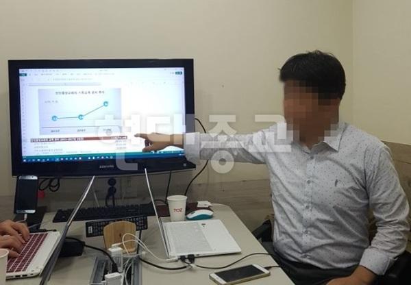 만민중앙교회 언론 · 교계 자금 지출 내역서 공개