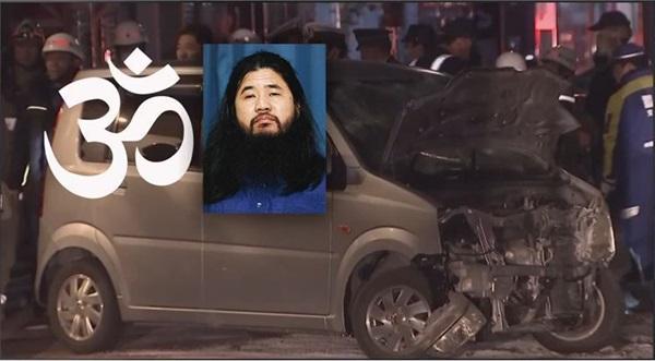 '옴 진리교 사형'에 대한 보복 차량 테러