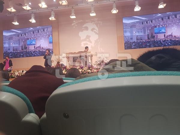 사랑하는교회 집회 현장을 가다