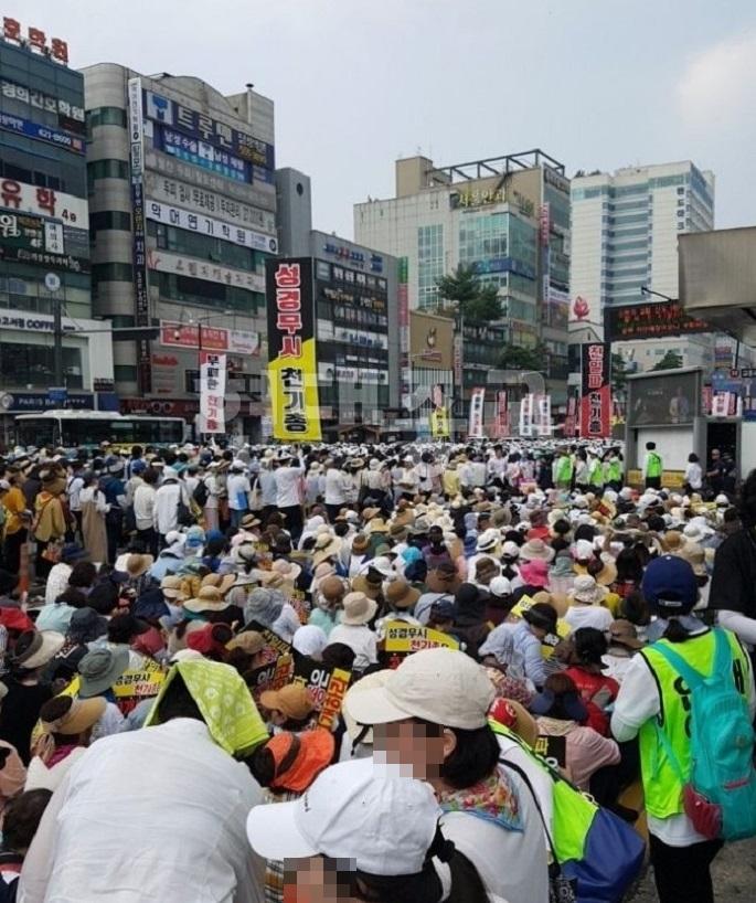 천기총 이대위, 신천지 천안교회 앞 규탄시위 진행