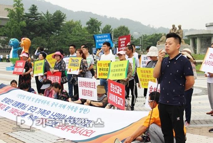 중국 전능신교 피해자 대표단 가족 찾기 위해 한국 방문