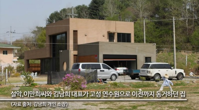 신천지 실세였던 김남희, 이만희에게 속아 돈 빼앗기고 가정도 파괴
