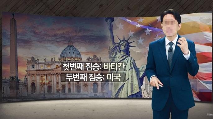 """11HN 성서 연구원"" 손계문은 누구인가"