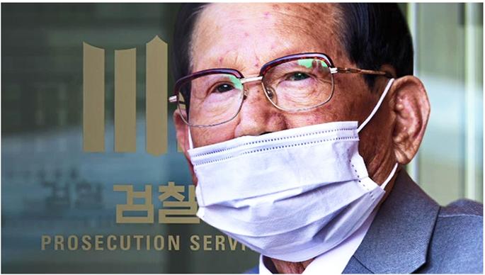 신천지 위장단체 '소소책', 대구문화재단 지원금 받아 운영