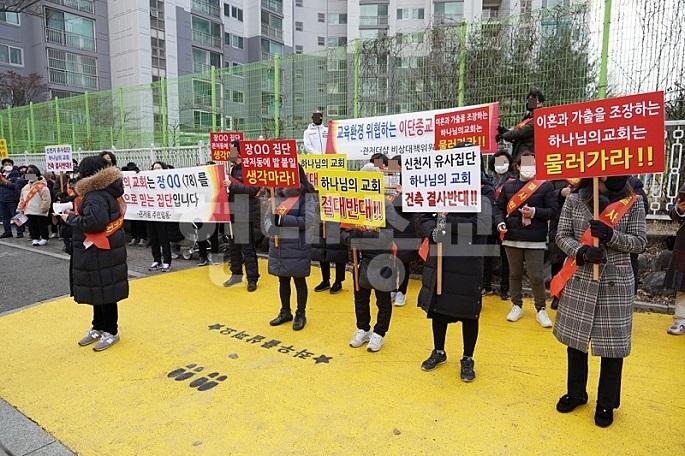 대전 서구청, 하나님의교회 건축 허가 논란