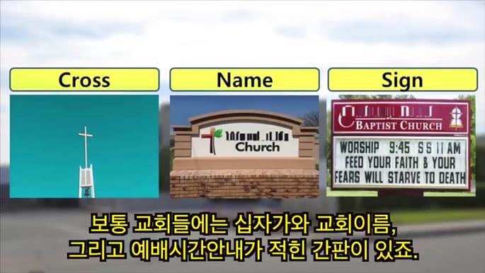 해외 신천지 대처 유튜브 Free of Shincheonji