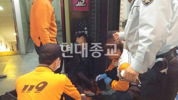 신천지 강릉 폭행 사건